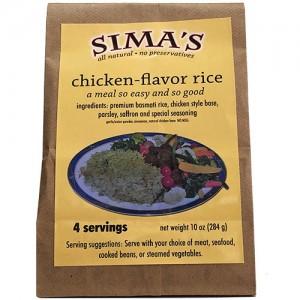 chicken_flavor_rice